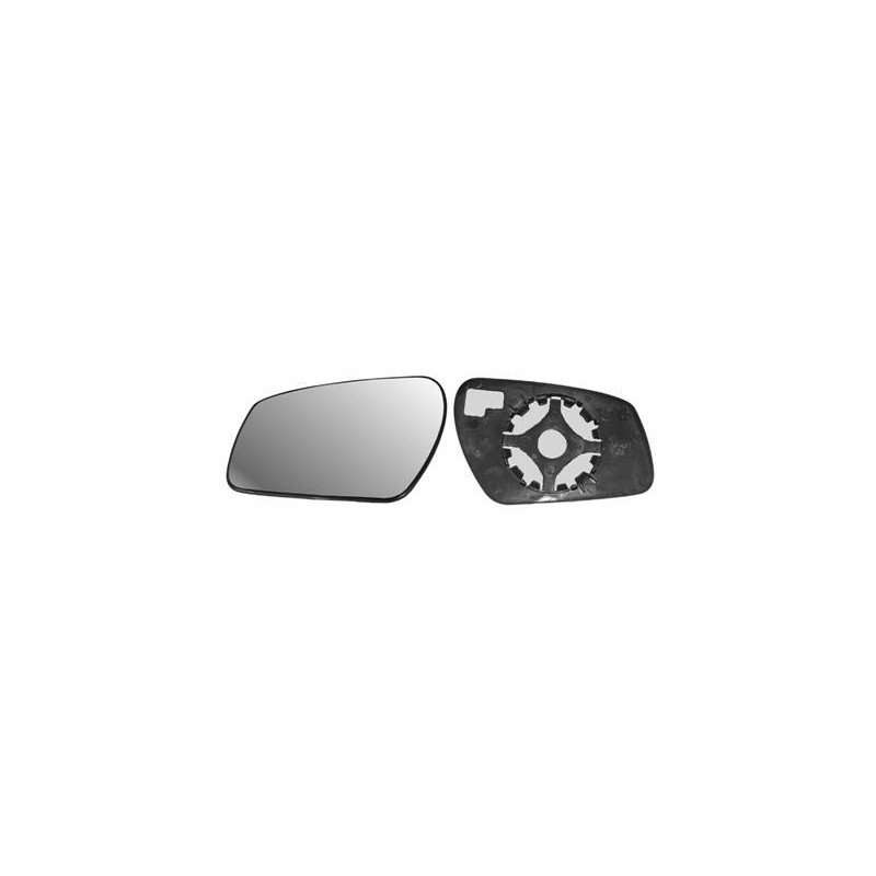 R troviseur pour ford focus de 2004 2008 for Miroir ford focus