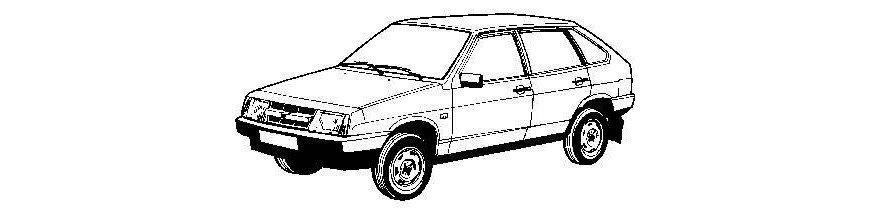 Pièces carrosserie LADA SAMARA